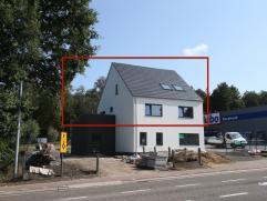 Zeer ruim appartement in nieuwbouwstaat - 140m2 + tuinberging, tuin,  carport en dakterras!  Algemeen: Dit gebouw werd recent volledig gerenoveerd