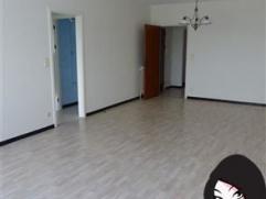 Appart situé au 7ème ét avec ascenseur, com: hall d'entrée,wc ind,séj,cuis éq avec balcon,2 ch (dont 1 avec