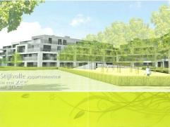 Exclusieve appartementen aan zee, te midden van het groen. Residentie New Large Park is een verademing voor elkeen die houdt van warm minimalisme.  De