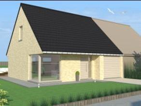 Strak plan voor halfopen bebouwing. Deze woning wordt gebouwd in een nieuwe verkaveling op een boogscheut van het bruisende centrum van Roeselare. Ge