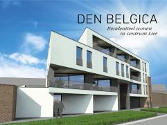 Den Belgica wordt gebouwd op een toplocatie binnen de Ring, pal aan de Vesten.  Dit ruime appartement, gelegen op de tweede verdieping, heeft een tot