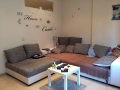 A LOUER - Petit appartement situé dans le quartier résidentiel Callemeyn, proche de la ville, dans un cadre calme et agréable. 1