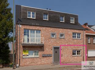 Dit appartement in gevestigd in een in 2012 gebouwd appartementsgebouw.<br /> Via de gemeenschappelijke inkomhal aan straatzijde kan jenaar de private