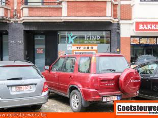 Goed gelegen winkelruimte (75m²). Centrum van Deurne Noord nabij openbaar vervoer. Met apart toilet,  keuken, koer en kelder. Geschikt voor winke