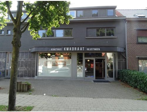 Rez-de-chaussée commercial à vendre à Ekeren, € 269.000