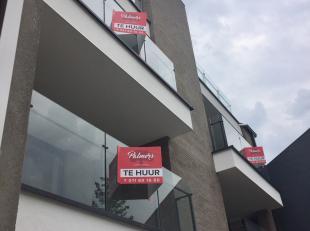 Nieuwbouw: Residentie Eugeen Leën. <br /> Zeer energiezuinig appartement met 1 slaapkamer en zuidgericht terras.<br /> <br /> Indeling appartemen