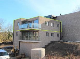 Dit nieuwbouw appartement is gelegen op wandelafstand van het stadscentrum en bevindt zich op de eerste verdieping van een volledig nieuw appartements