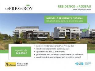 """ATH - Située au centre du Parc dans le site des PRES DU ROY, 18 appartements dans la résidence  : """"LE ROSEAU"""" : Appartement PENTHOUSE 3c"""