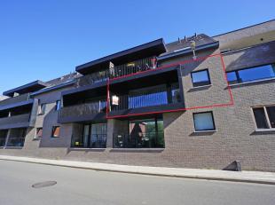 Dit centraal gelegen appartement in residentie 'De Esdoorn' is zeer recent en instapklaar.<br /> Het appartement bestaat uit een inkom met nis, een ga