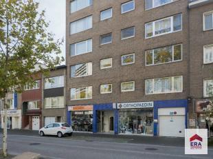 Zoek je een leuke handelsruimte op de Bist? Dit handelspand van +/- 100m² ligt in het centrum van Wilrijk. Er bestaat een goede mix aan grote ret